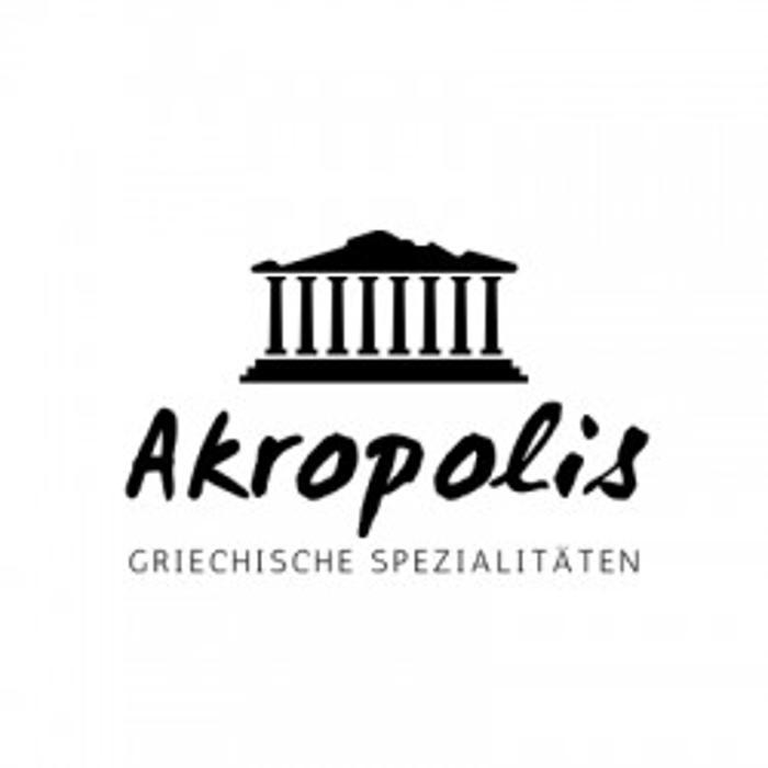 Bild zu Akropolis Bennigsen in Springe Deister