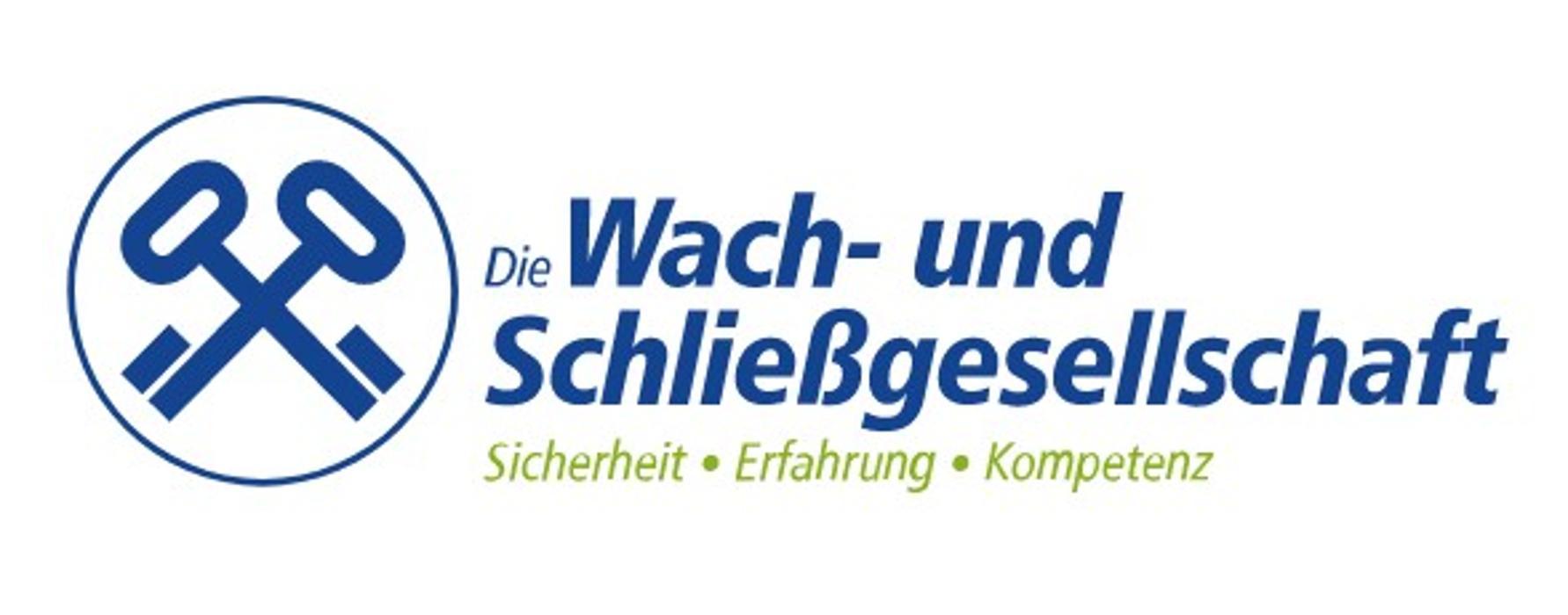 Bild zu Wach- und Schließgesellschaft Wuppertal in Wuppertal