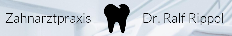 Bild zu Zahnarzt Dr. Ralf Rippel in Straubing