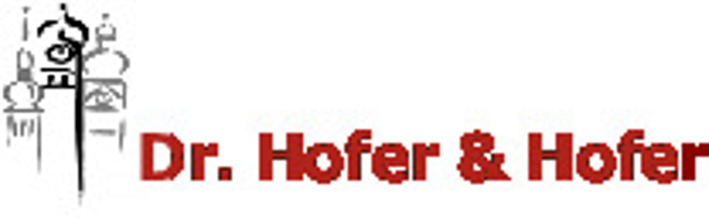 Bild zu Dr. Hofer und Hofer in Erding