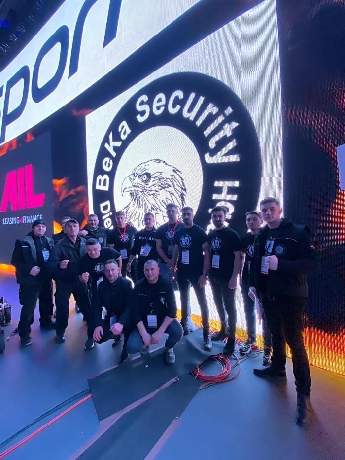 Bild zu BeKa Security Dienstleistungs- GmbH in München