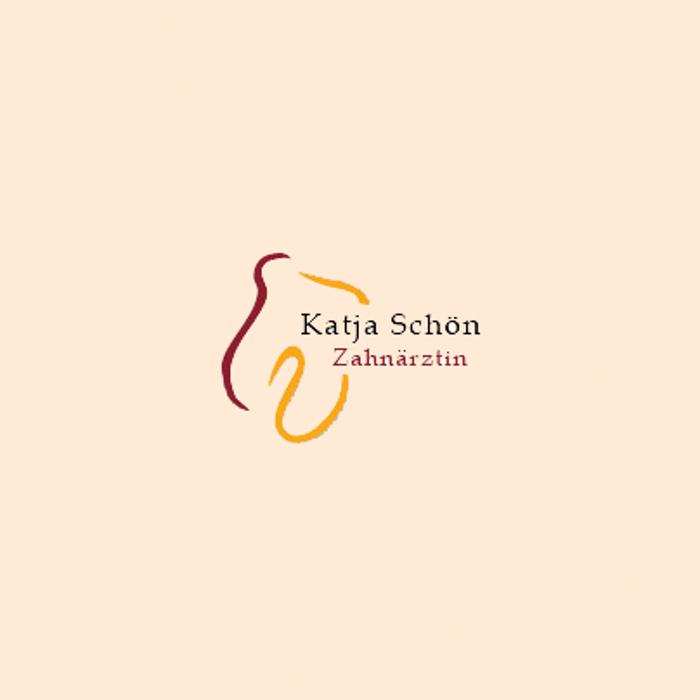 Bild zu Katja Schön in Hagen in Westfalen