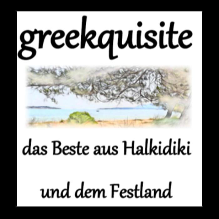 Bild zu MILA Reisen GmbH / greekquisite.shop in Lich in Hessen