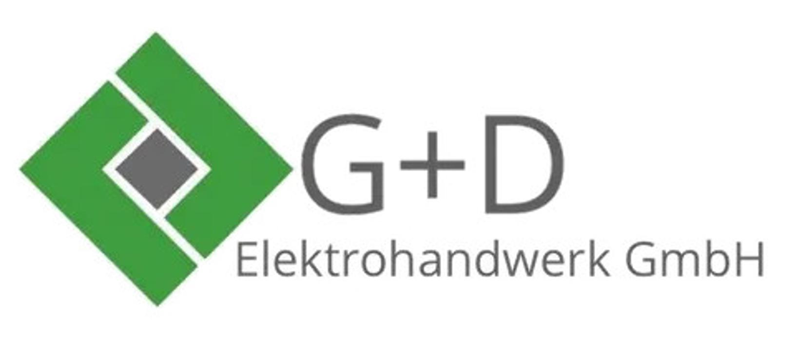 Bild zu G+D Elektrohandwerk GmbH in Frankfurt am Main
