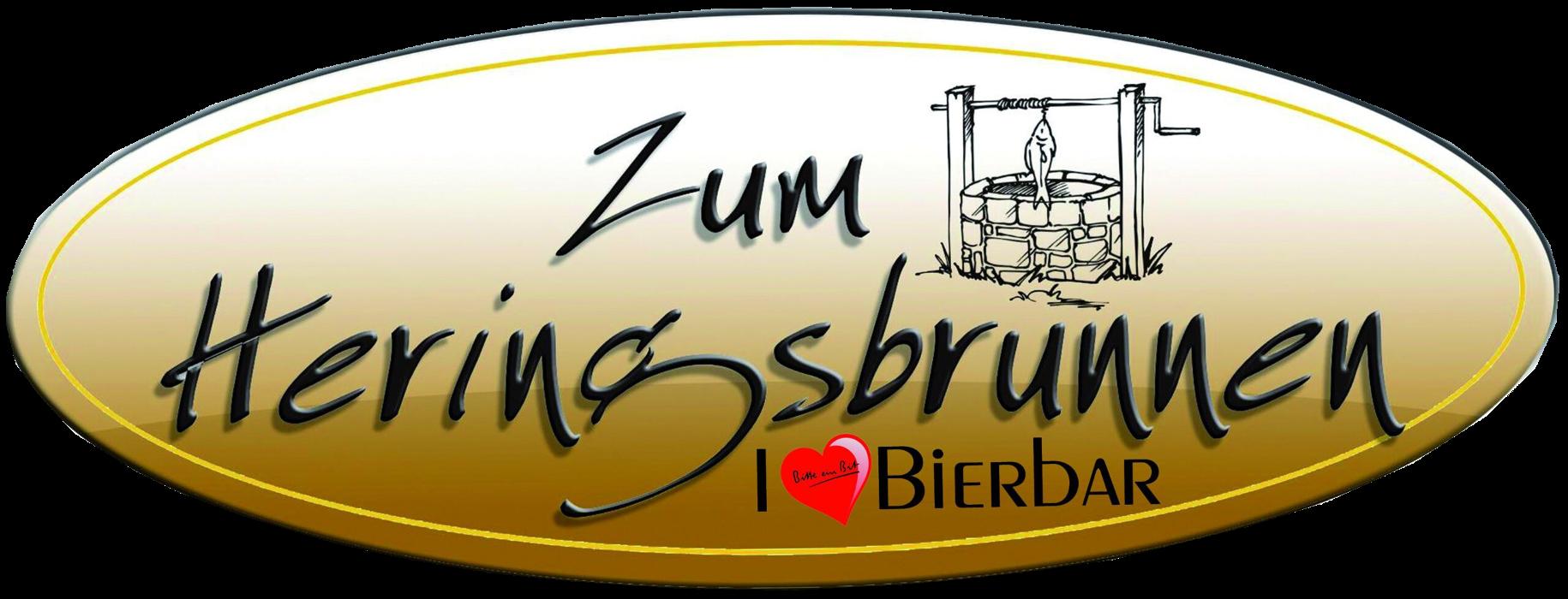 Bild zu Zum Heringsbrunnen in Mainz