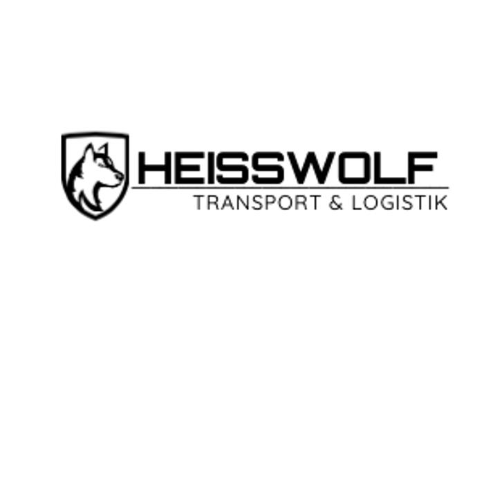 Bild zu HEISSWOLF TRANSPORT & LOGISTIK in Aschaffenburg