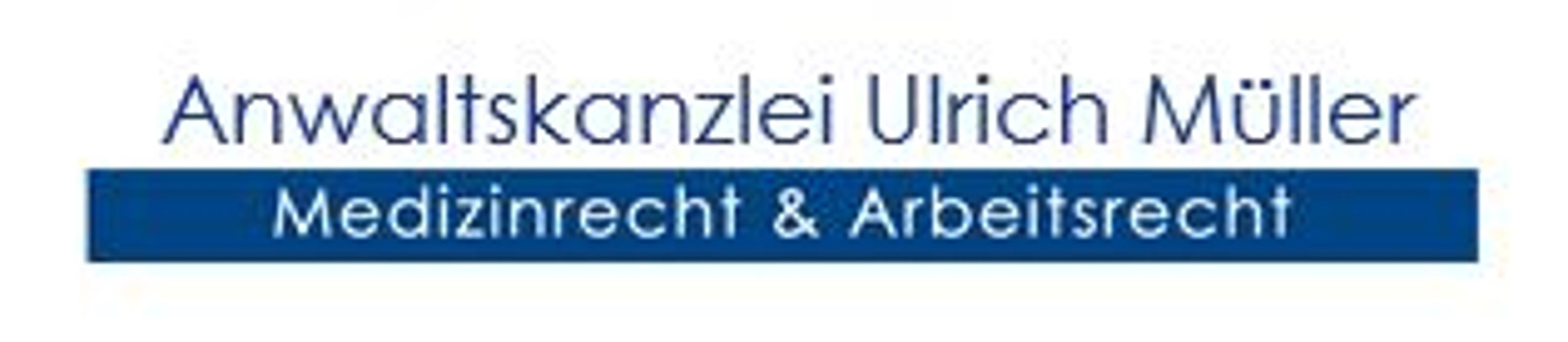 Bild zu Rechtsanwaltskanzlei Ulrich Müller - Fachanwalt für Medizinrecht Oberfranken in Forchheim in Oberfranken