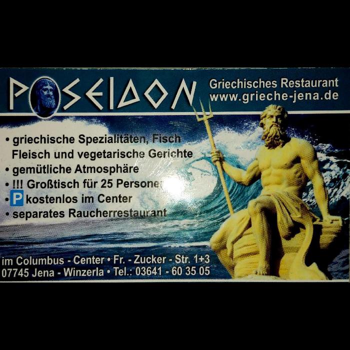 Bild zu Restaurant Poseidon jena in Jena