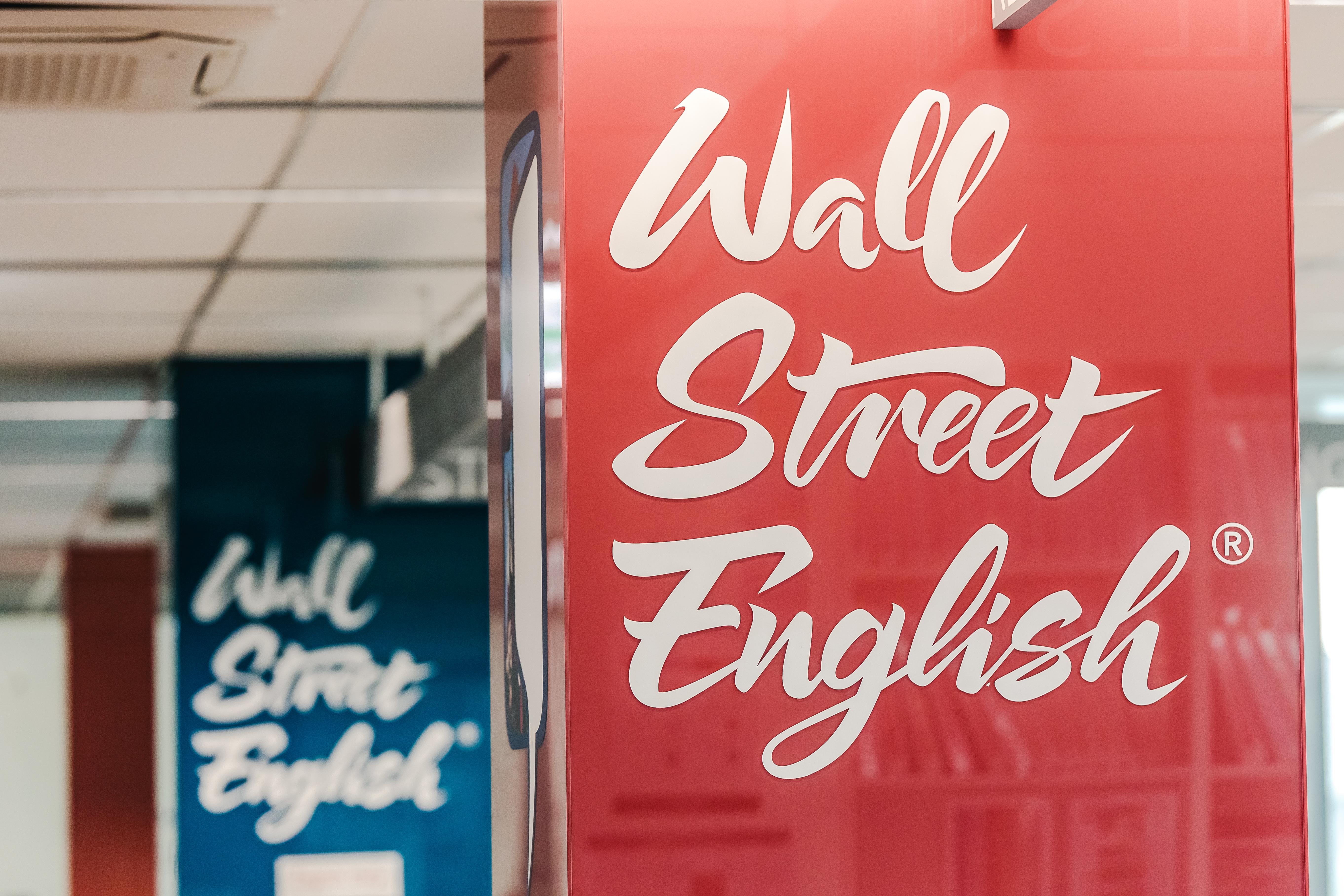 월스트리트 잉글리쉬 종로센터