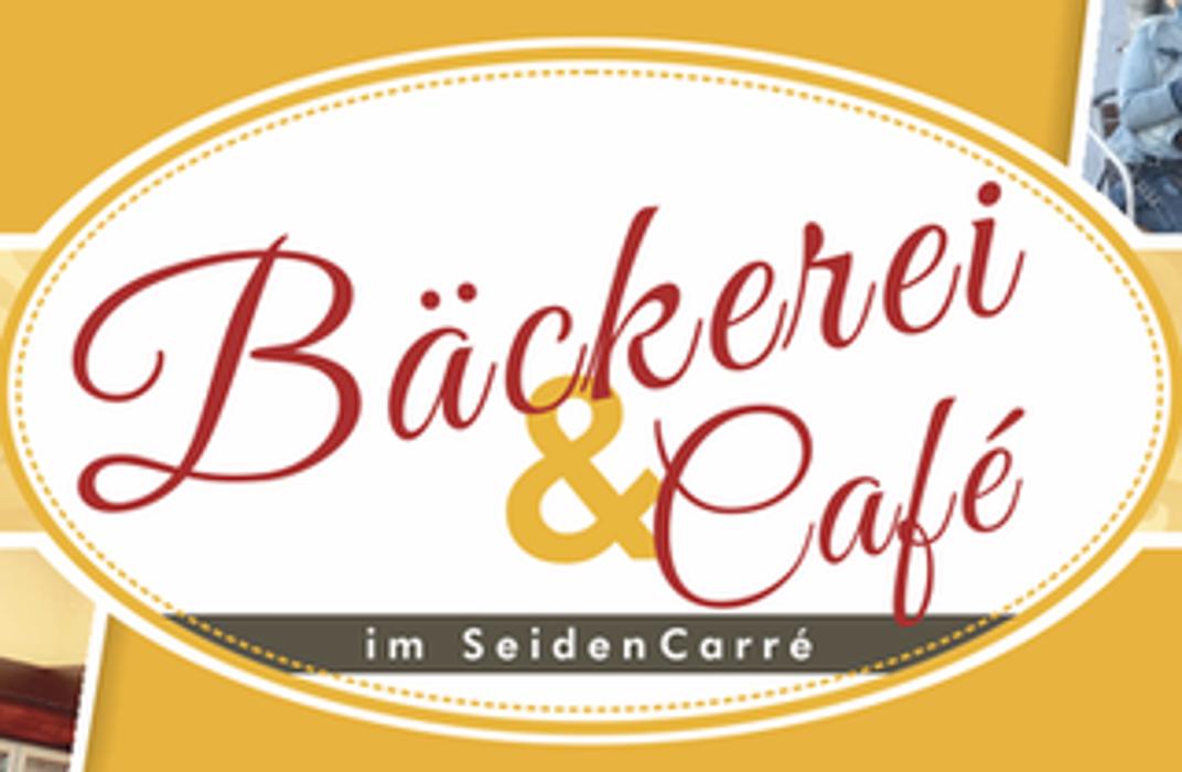 Bild zu Bäckerei & Cafe im Seidencarre in Krefeld
