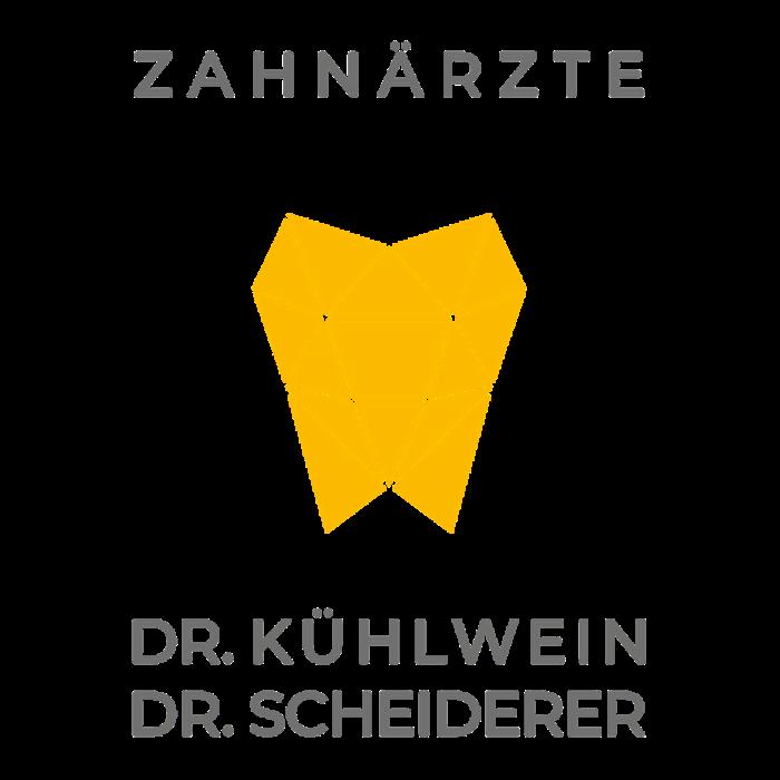 Bild zu Zahnarztpraxis Dr. Joachim Scheiderer & Dr. Alexander Kühlwein in Fürth in Bayern