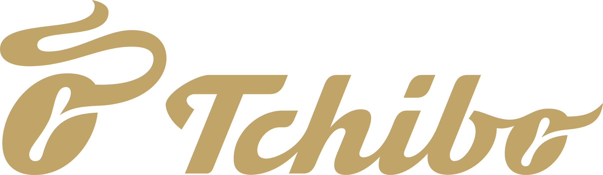 Bild zu Tchibo Filiale in Frankfurt am Main
