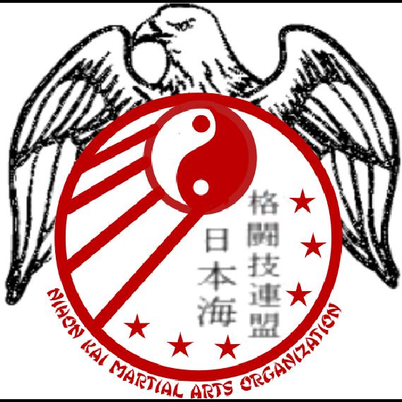 Bild zu Nihon Kai Akademie in Hagen in Westfalen