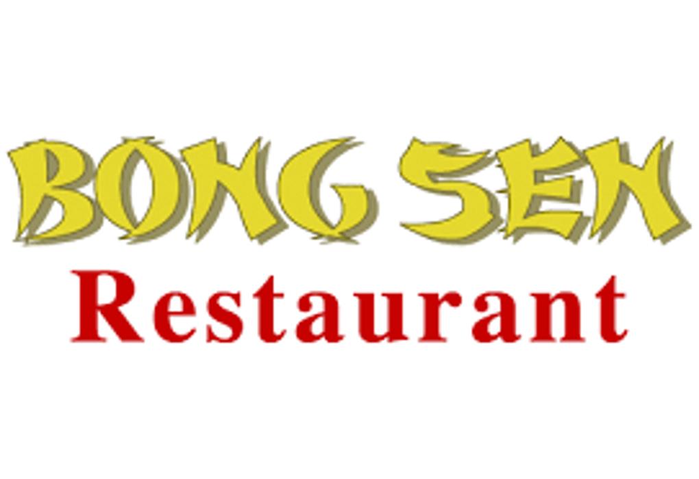 Bild zu Bong sen Restaurant in Schongau