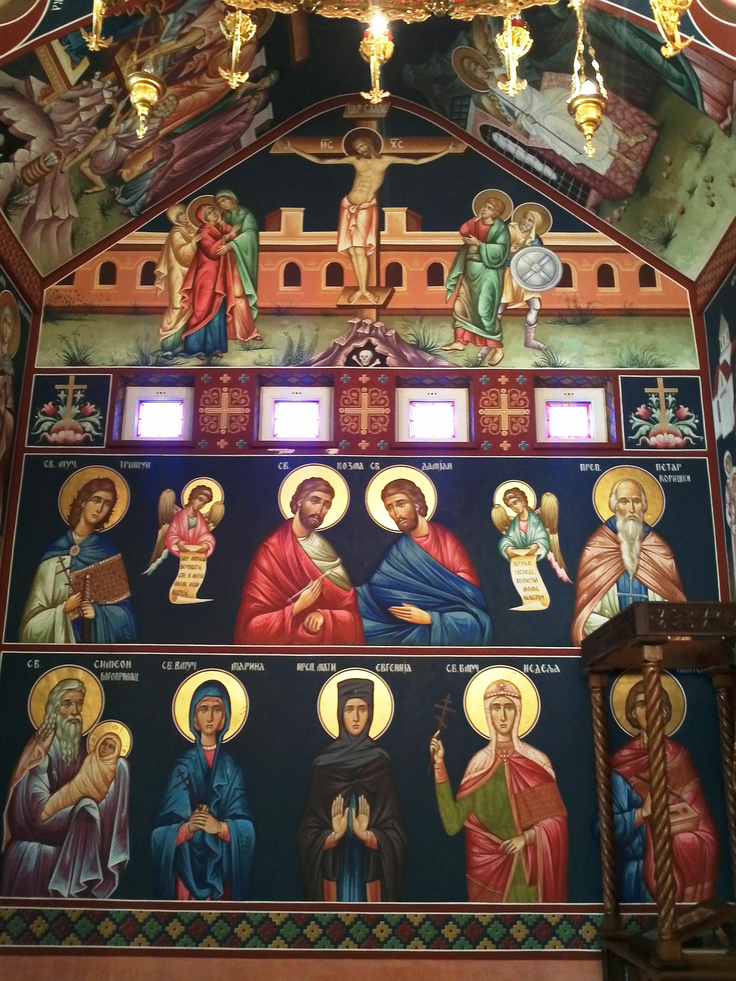 Serbisch orthodoxe kirche düsseldorf gottesdienst