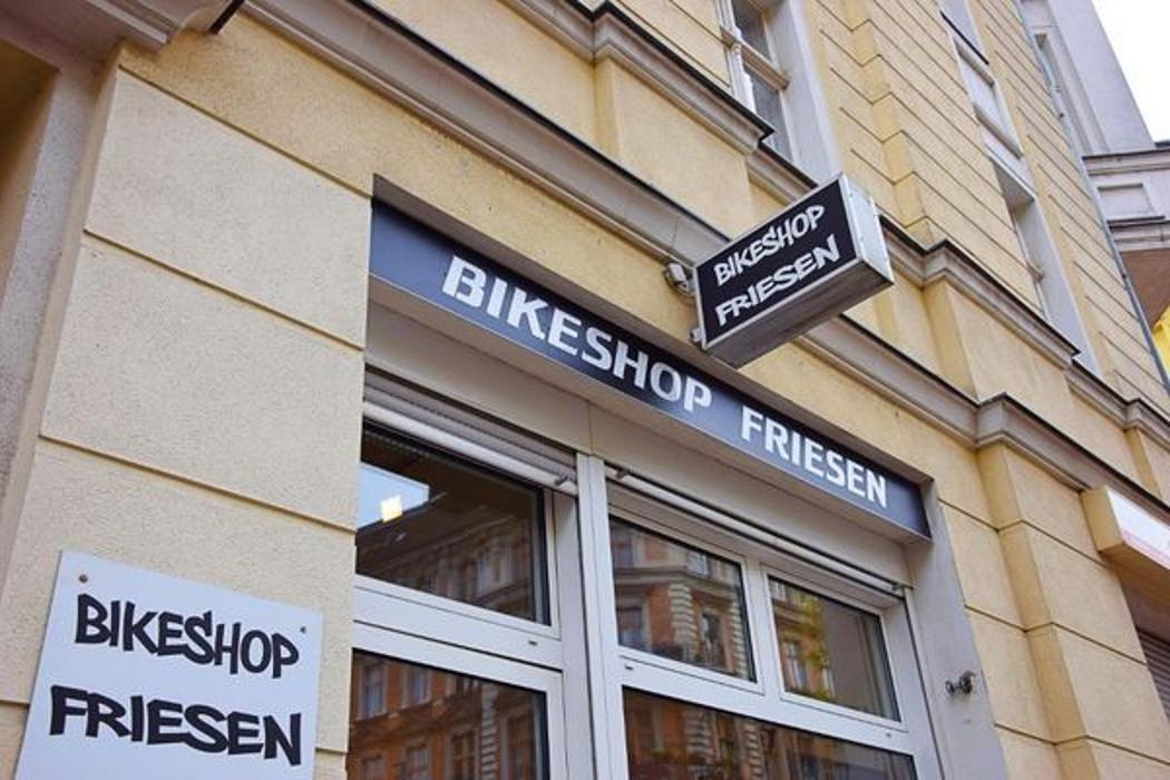 Bild zu BikeShop Friesen in Berlin