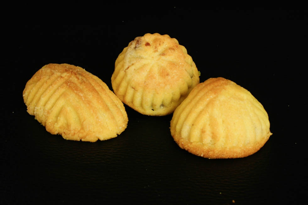 El-Salam Arabic Sweets
