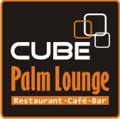 Cube Palm Lounge
