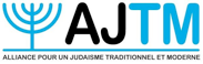 Alliance pour un Judaïsme Traditionnel et Moderne
