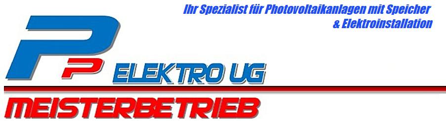 P&P Elektro UG (haftungsbeschränkt)