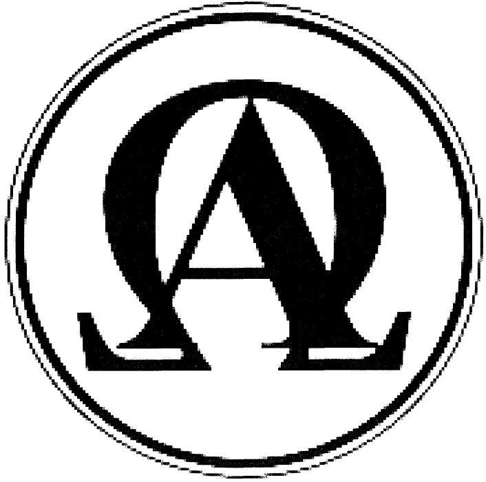 Logo von Adrian Paul Alphohziel