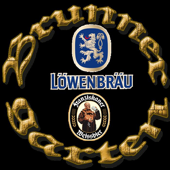 Bild zu Gaststätte Biergarten zum Brunnergarten in München