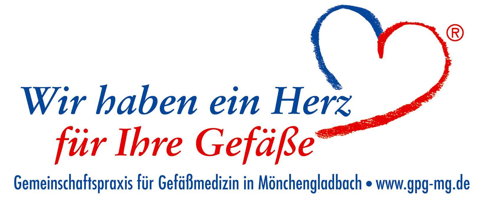 Bild zu Gemeinschaftspraxis für Gefäßmedizin in Mönchengladbach