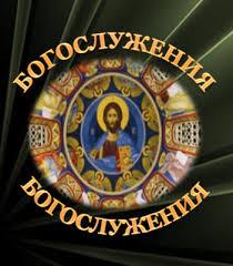 "Russische-Orthodoxe Kirche Hannover Ikone ""ZNAMENIE"" Kurskaja Korennaja, Moskauer Patriarhat"