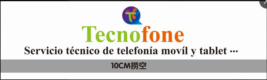tecnofone