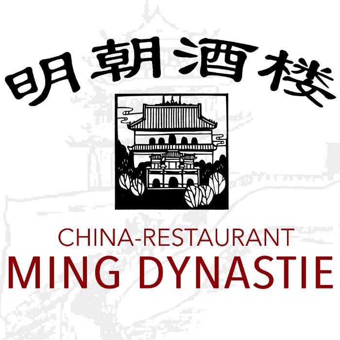 Bild zu Chinarestaurant Ming Dynastie in Cottbus