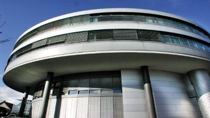 Volksbank Göppingen eG, Dienstleistungszentrum Göppingen