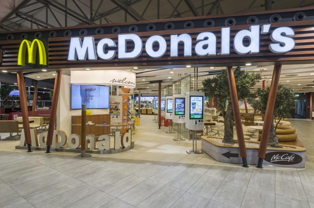 abclocal - discover about McDonald's Restaurant in Frankfurt am Main