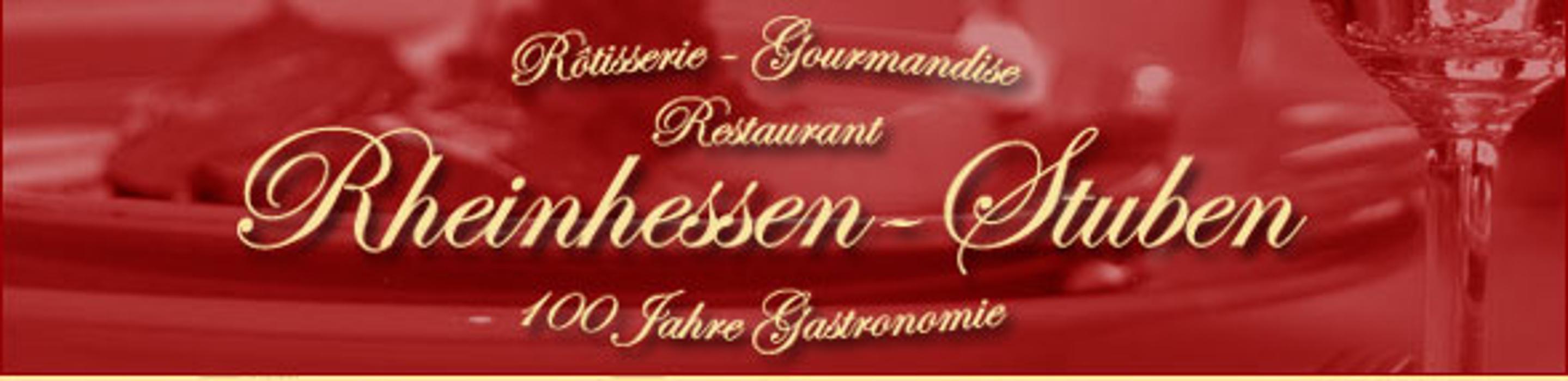 Bild zu Rheinhessen-Stuben in Hahnheim