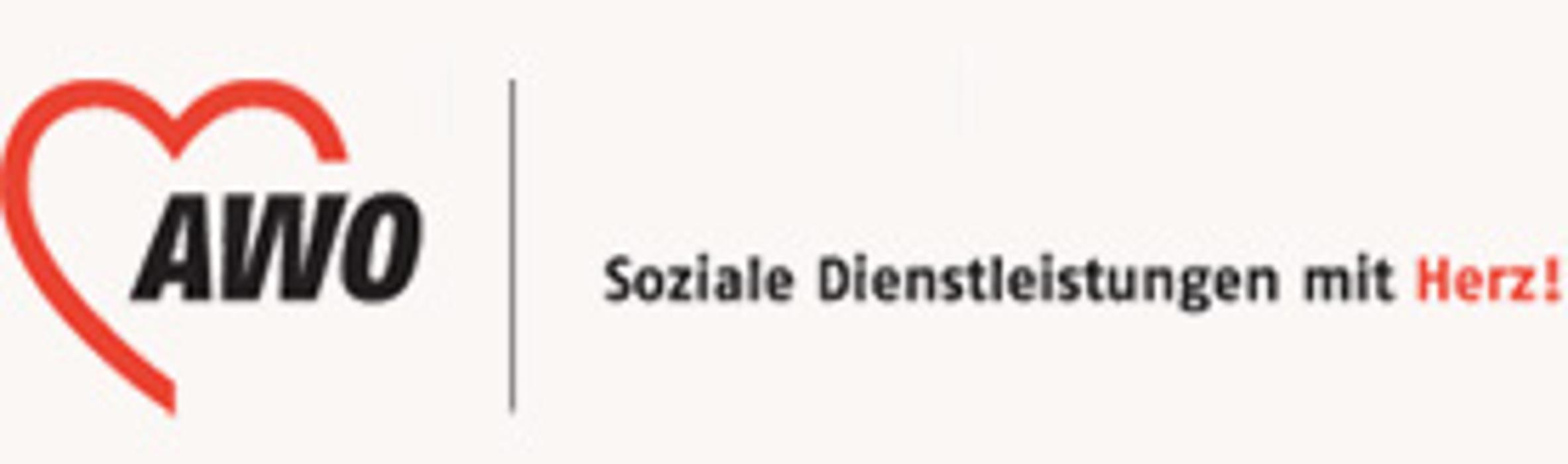 Logo von AWO Karlsruhe gemeinnützige GmbH