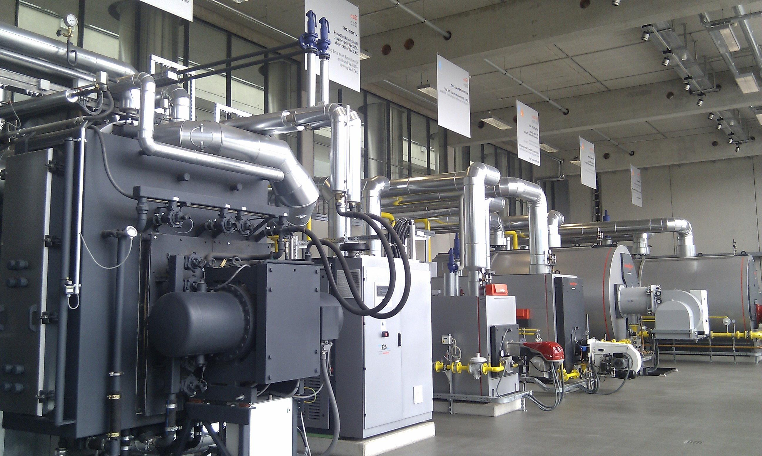 PLANplus Technische Gebäudeplanung GmbH & Co. KG
