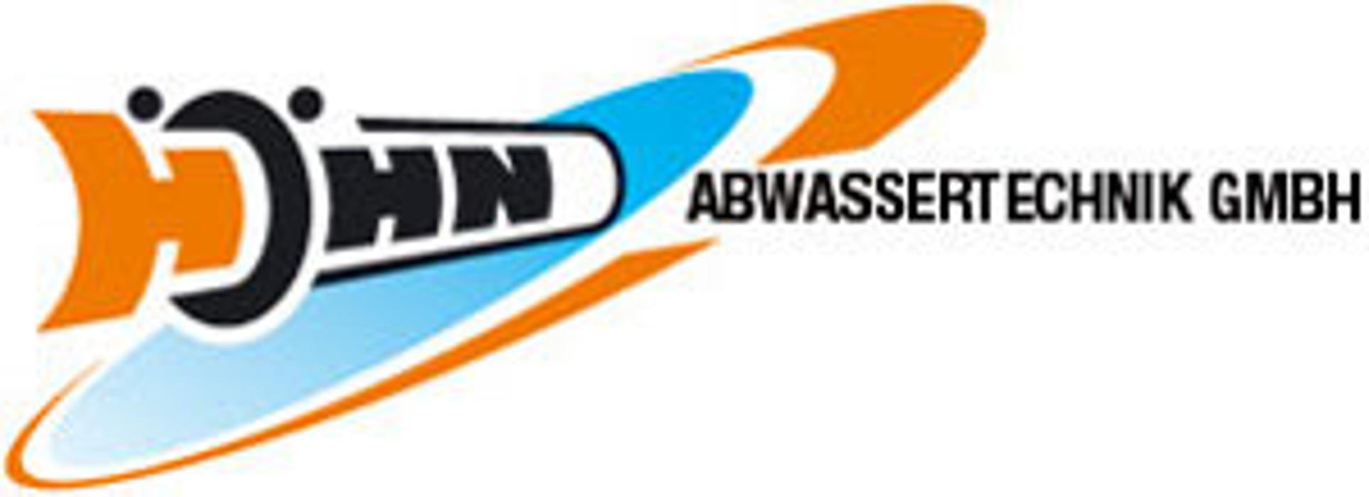 Bild zu Höhn Abwassertechnik GmbH in Mannheim