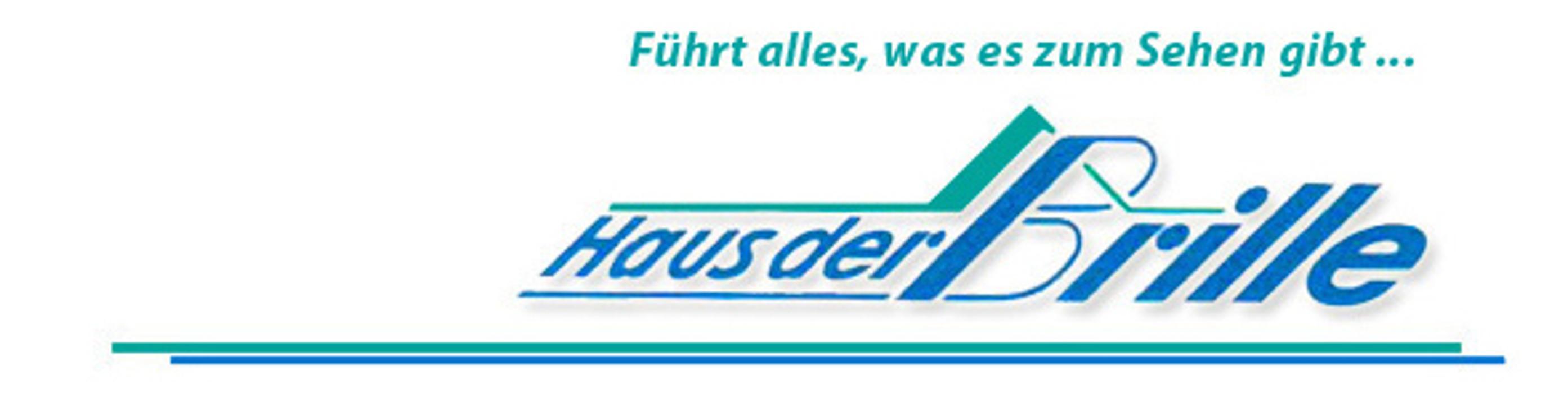 Bild zu Haus der Brille in Heidelberg