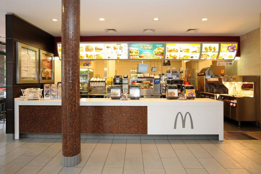 abclocal - discover about McDonald's in Frankfurt (Oder)