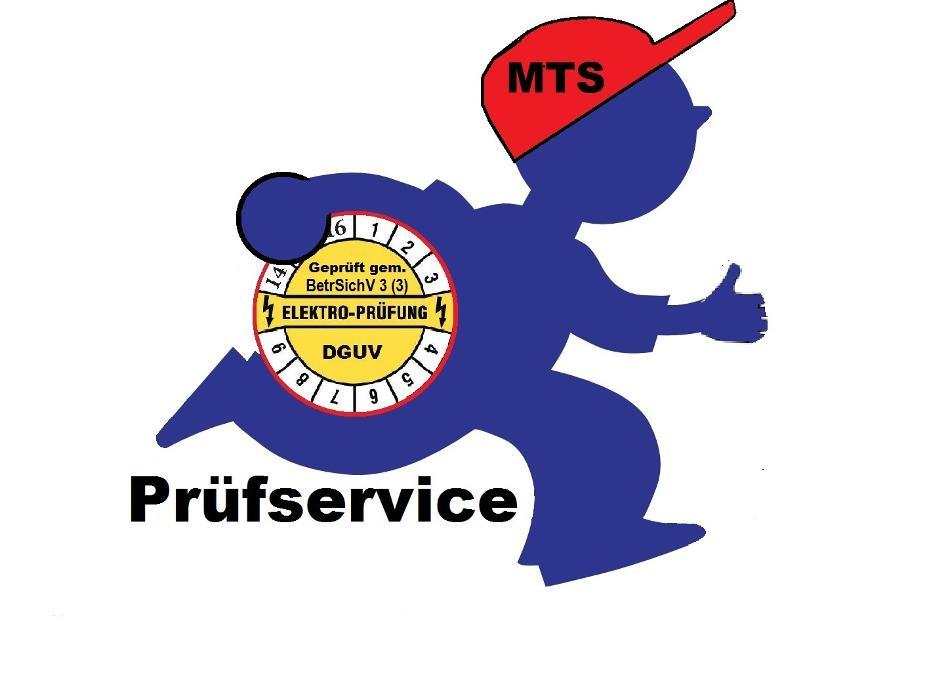 Bild zu MTS Prüfservice in Essen