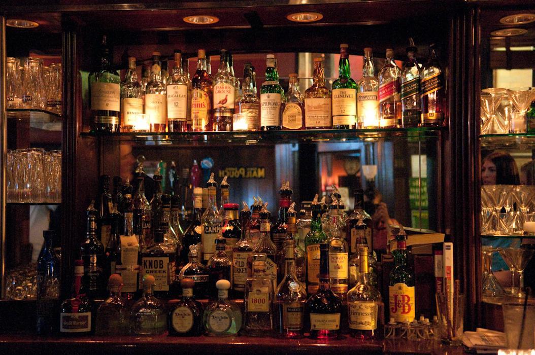 Vaughan's Pub - Chicago, IL