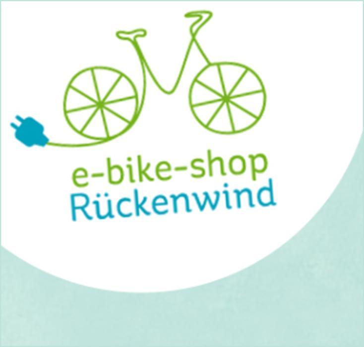 Bild zu e-bike-shop Rückenwind in Karlsruhe