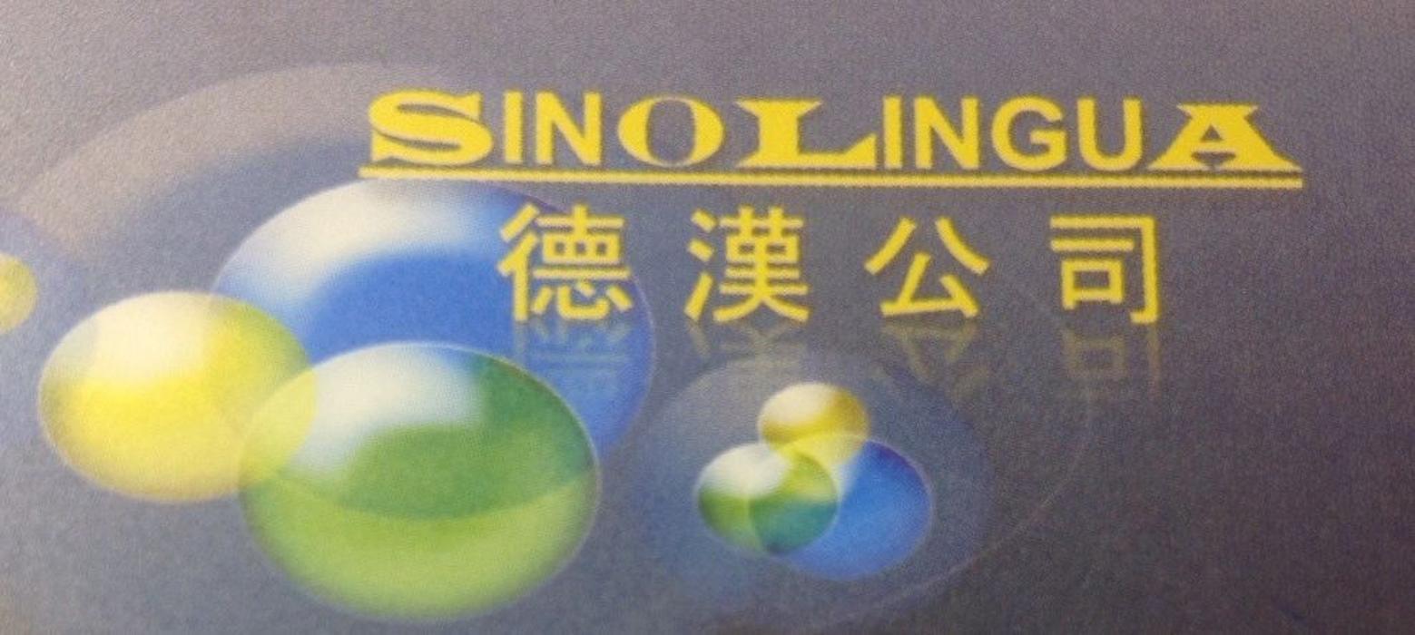 Bild zu Sinolingua Sprachschule in Solingen