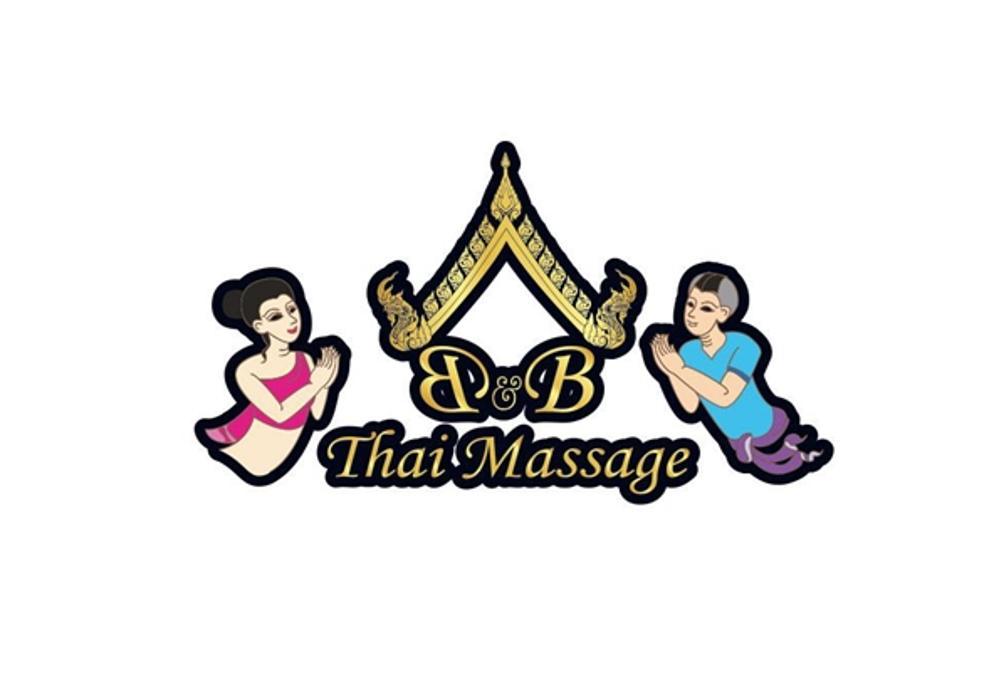 Bild zu B&B Thai Massage in Hamburg