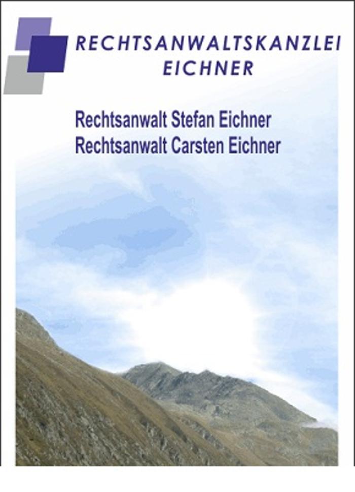 Bild zu Eichner Rechtsanwaltskanzlei in Mengen in Württemberg