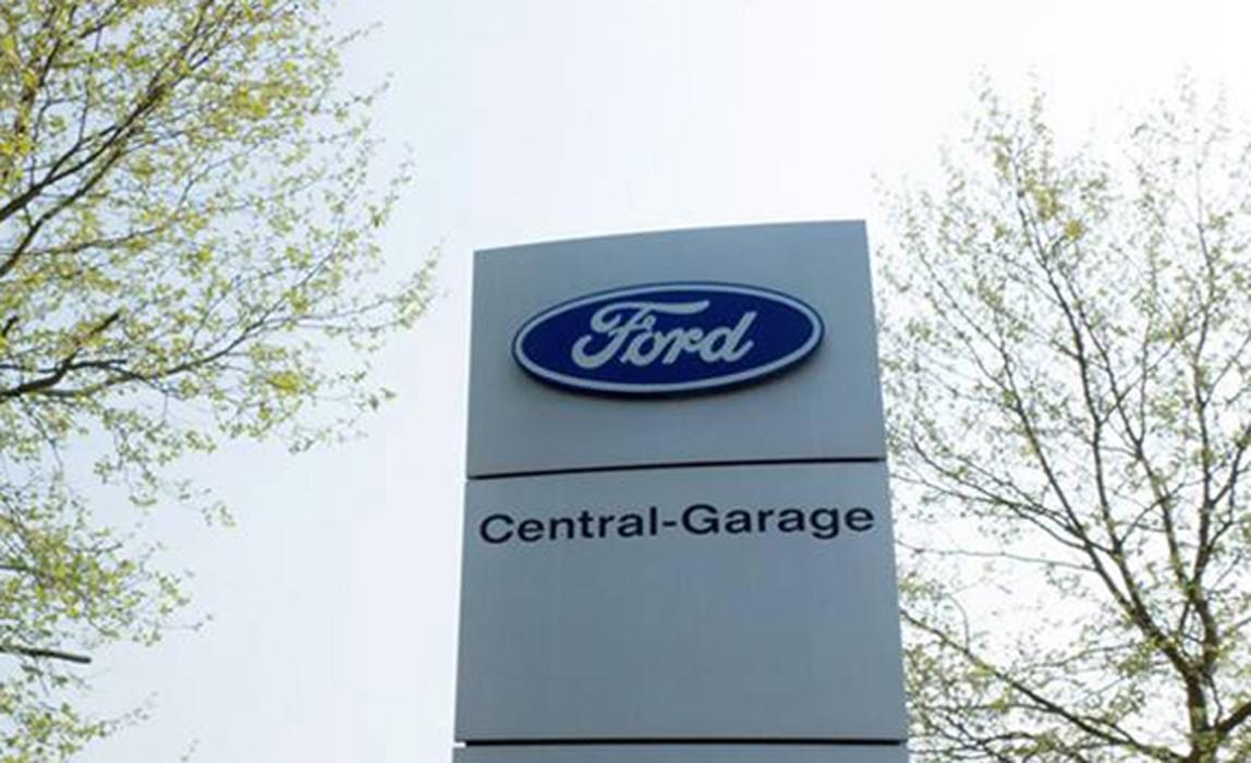 Central garage schaeffer gmbh dillingen saar 66763 for Garage ford auch
