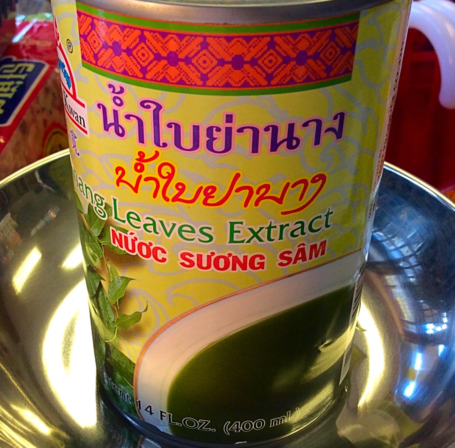 Siam Cardiff Thai market