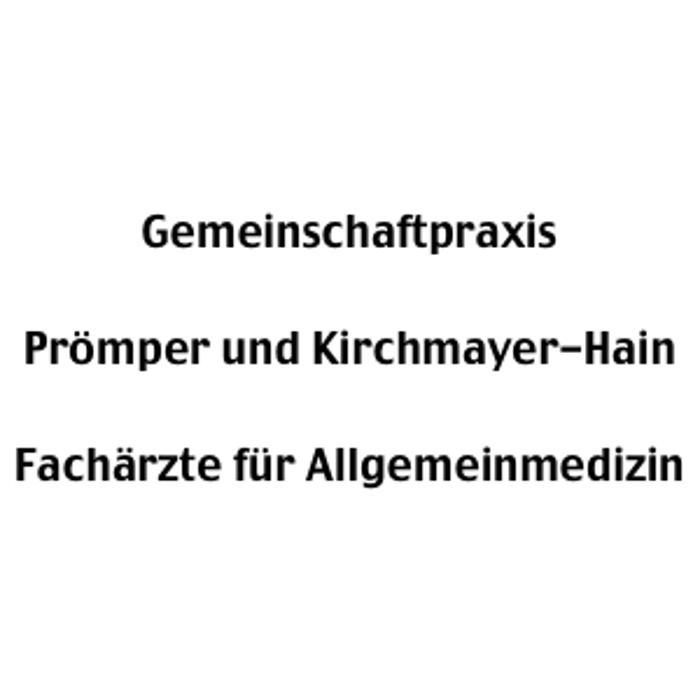 Logo von Michael Prömper u. Anja Kirchmayer-Hain - Gemeinschaftspraxis