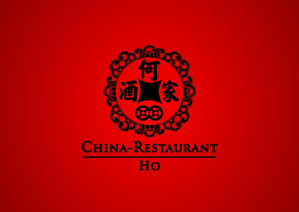 Bild zu China Restaurant Ho in Bad Bramstedt
