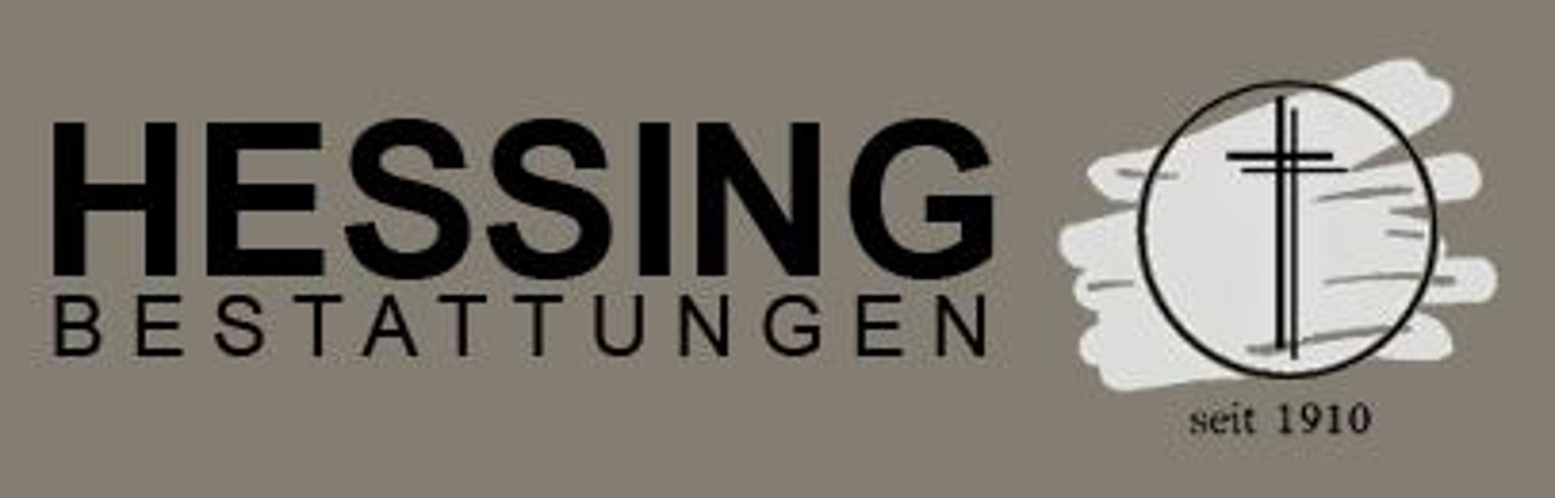 Bild zu Hessing Tischlerei-Bestattungen GmbH in Hildesheim