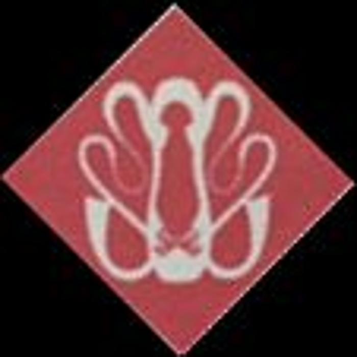 Logo von Ballettboutique Le Ballet
